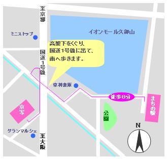 バス停「まちの駅クロスピアくみやま」から当社への略図